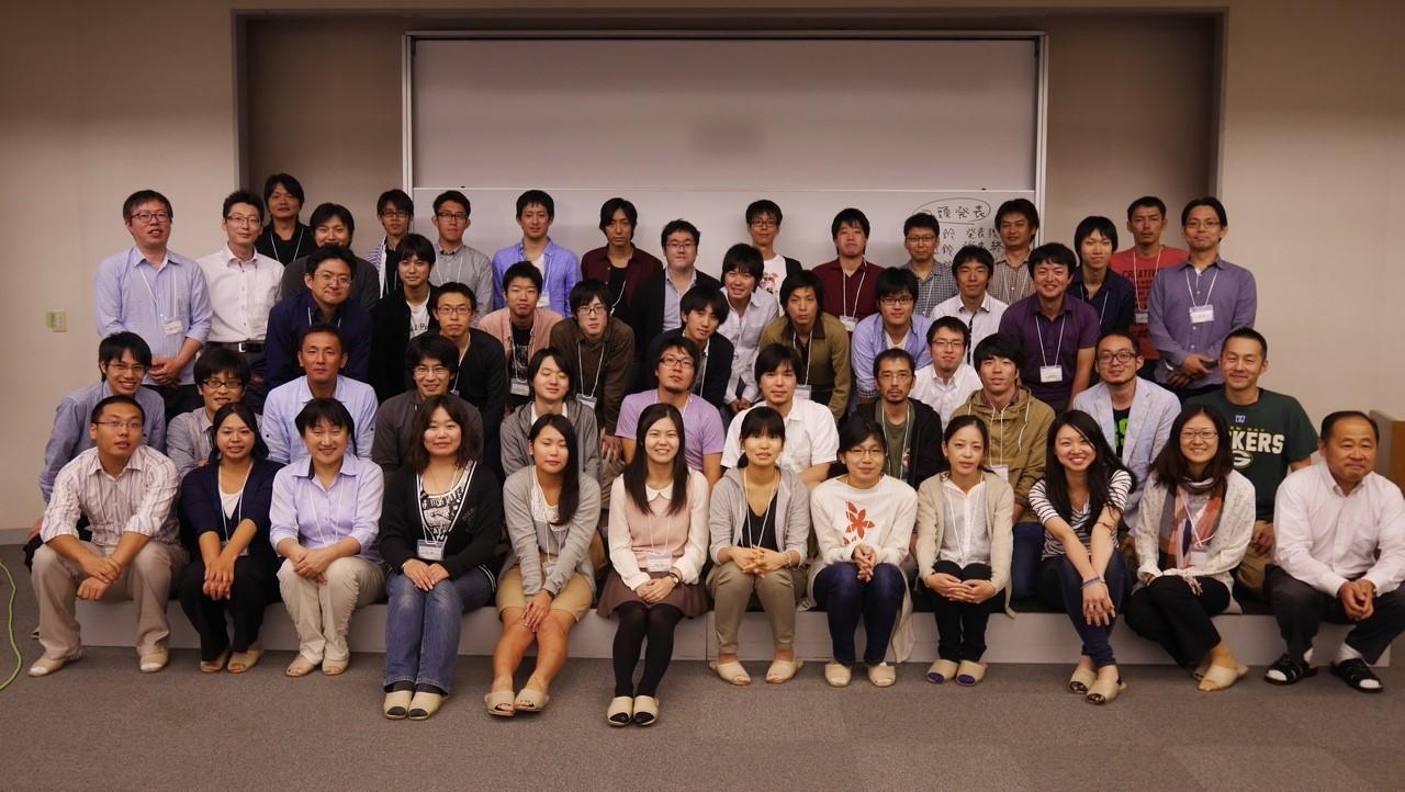 日本ゲノム微生物学会